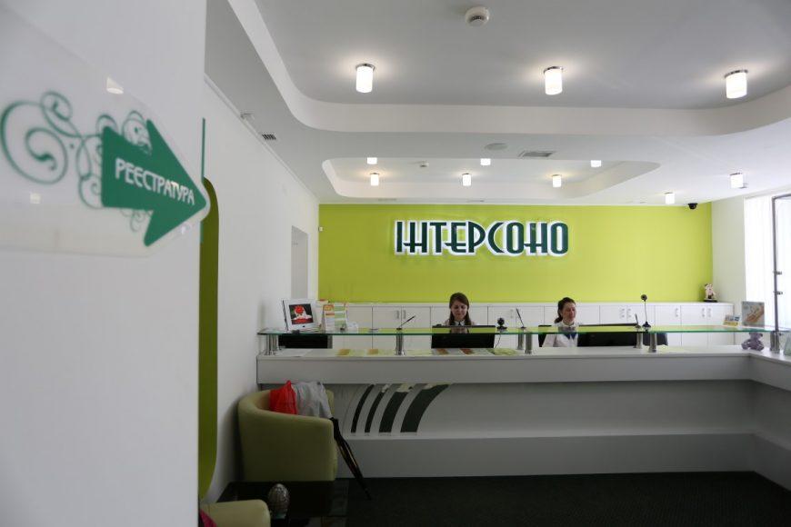 פונדקאות באוקראינה